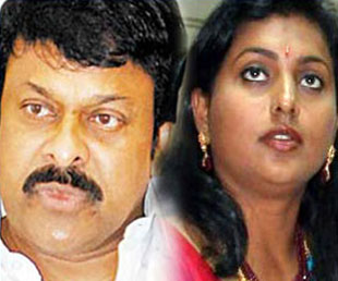 Chiru sold PRP for MRP rate