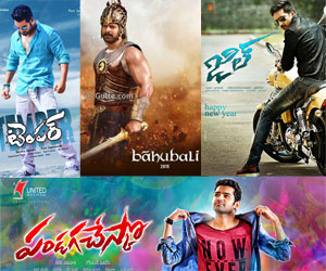 'Great India Films' to Distribute 4 movies in Next 4 Months