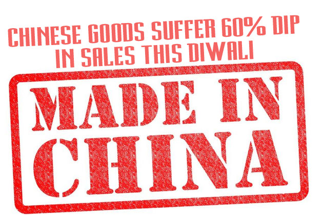 Results of 'No China Products' Campaign