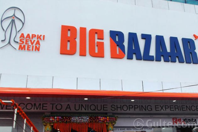 Now you can withdraw cash from Big Bazaar stores