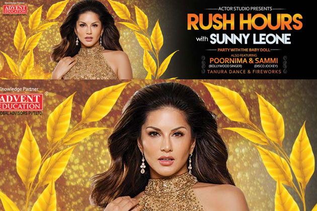 4 Crs Offered To Sunny Leone For Single Night?