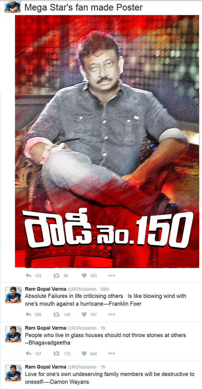RGV Morning Tweets Starts with Bhagavadgeetha Quotes