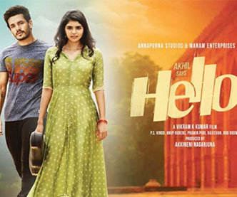 Movie Review: Hello
