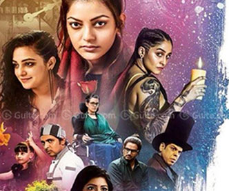 Movie Review: Awe
