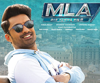 Movie Review - MLA
