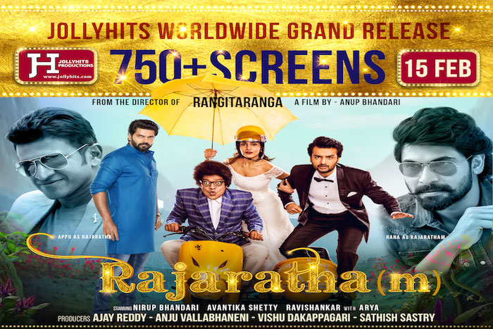 Rajaratham USA Premiers Today for a mind blowing experience