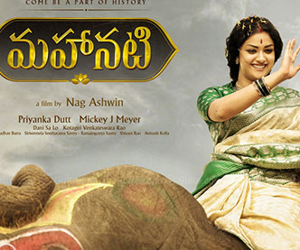 Movie Review: Mahanati