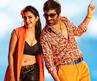 Movie Review: Nela Ticket