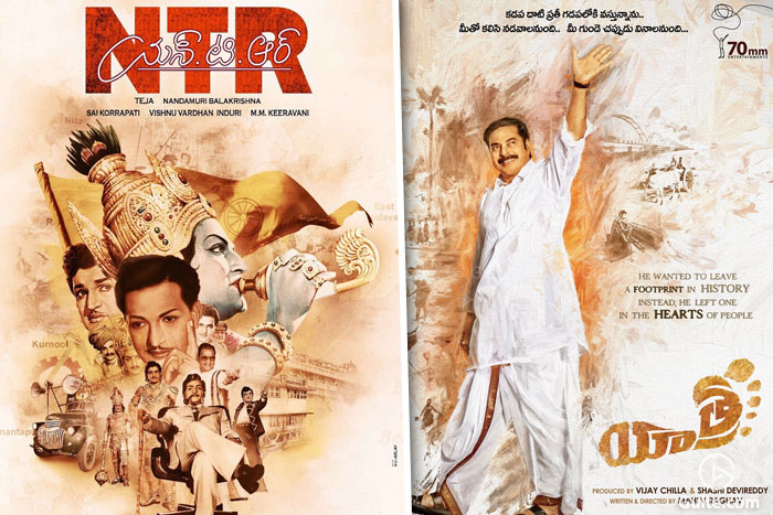 NTR Has More Craze Than YSR in US?