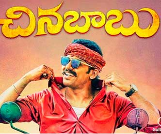 Movie Review: Chinna Babu