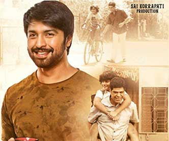 Movie Review: Vijetha
