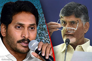 Who is Chandrababu? : Jagan