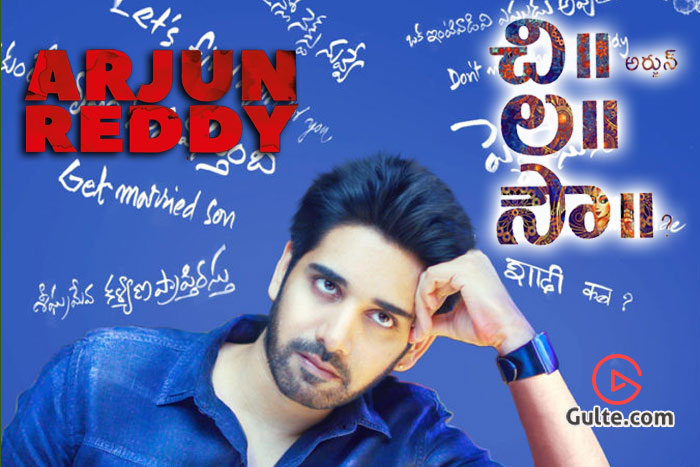 Chi La Sow Left Old Title after Arjun Reddy