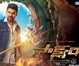 Movie Review: Saakshyam