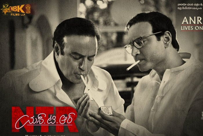 ANR In 8 Getups For NTR