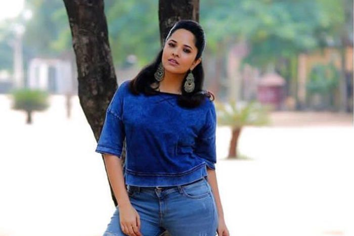 Pics: Anasuya slays it in a sneaky jeans