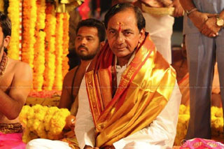 Election Fever : KCR Does Another Yagam