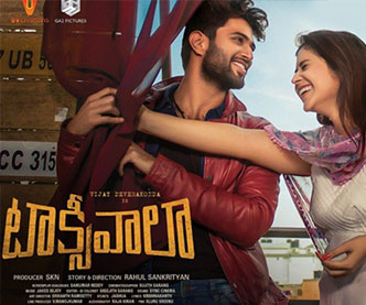 Movie Review: Taxiwaala