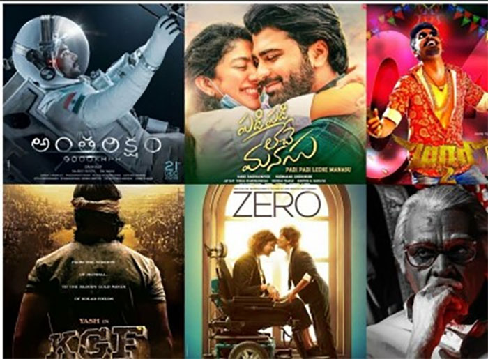 US Collections: Antariksham dominates, KGF Surprises