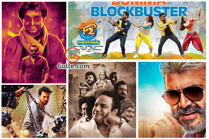 US BO Collections: F2 Leads, NTR Steady