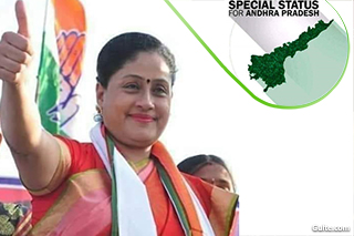 Lady Superstar Questions TRS' Fake Love On AP