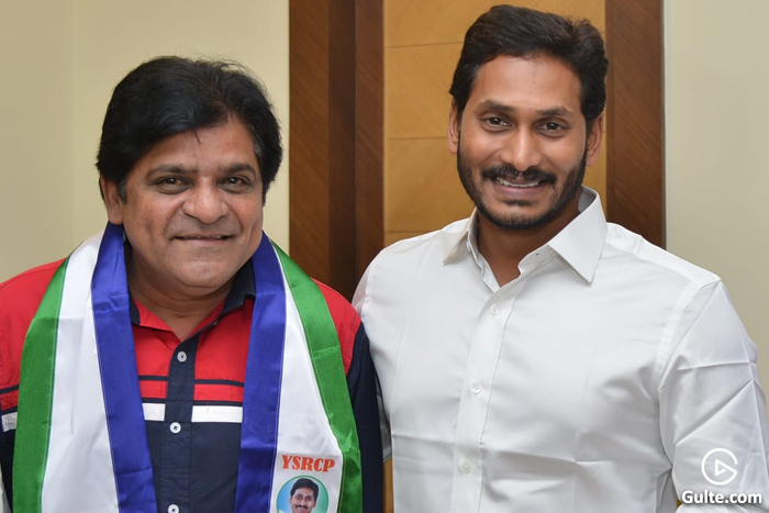 Jagan's Ruthless Shock To Comedian Ali