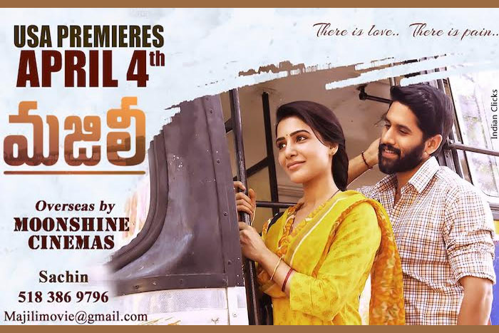 Majili all set for Huge release in US