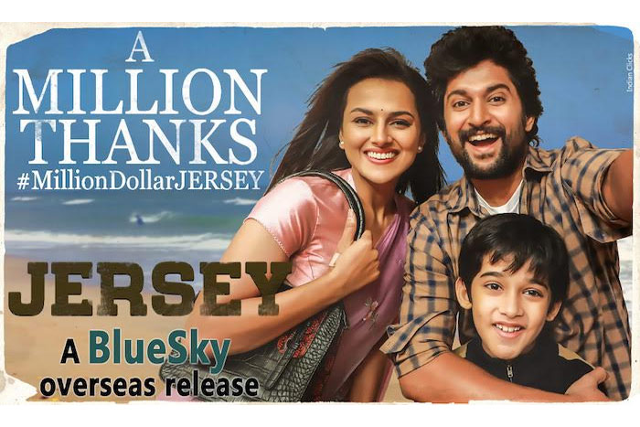 Jersey 2nd Week 100 locations in USA
