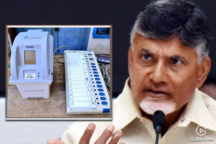Big Setback to opposition on VVPAT counting