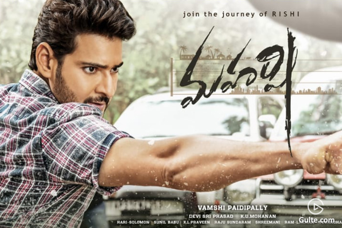 Acid Test For Maharshi: Real Game On