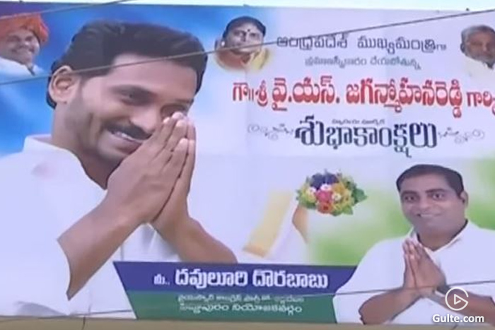 'CM Jagan' posters flash in Amaravati