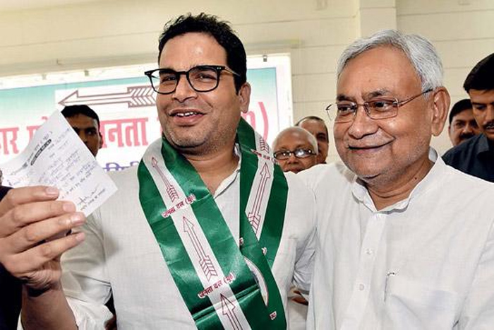 PK to lose Vice President Post?