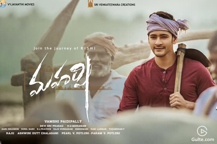Maharshi Is The Film With Highest Seat Occupancy