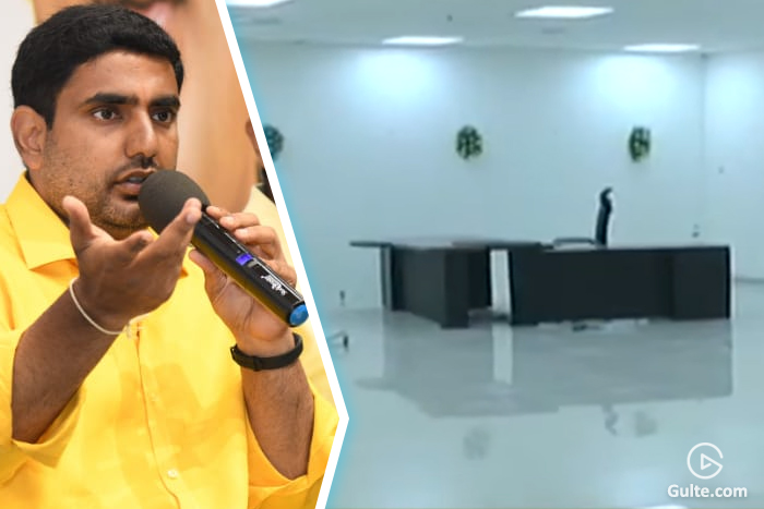 Nara Lokesh Chamber Rejected by 4 Ministers