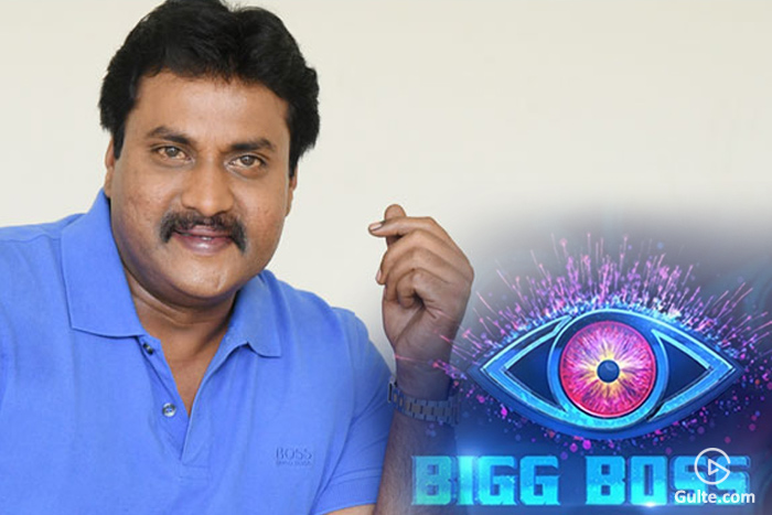 Sunil's Pay Packet Demand Shocks Big Boss Team