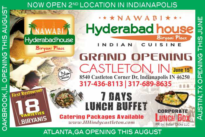 Hyderabad House 2nd location in Indiana is Now Open!