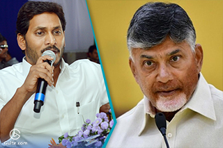 Babu Will Not Win Even 13 Seats Next Time: CM Jagan