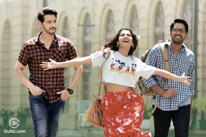 What Luck! Maharshi Gets More Time