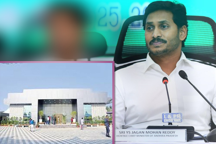 Jagan's Shocking Decision: To Demolish Praja Vedika