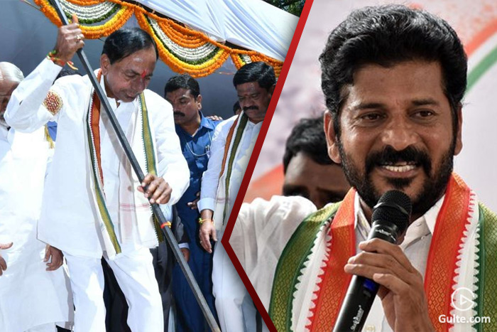 Revanth Reddy To Fight Legally On KCR