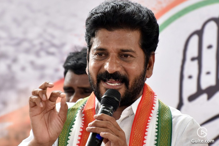 Revanth Reddy resigns as Working President