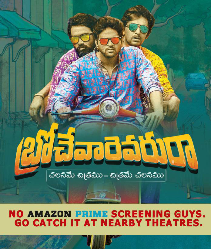 Brochevarevarura - Don't Wait For Amazon Prime