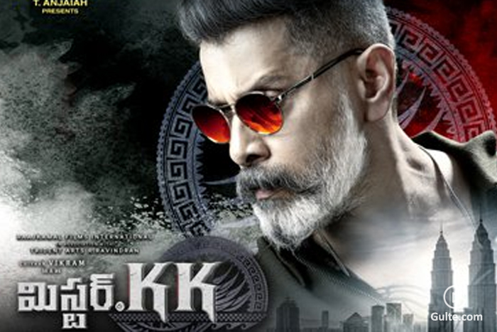 Mister KK Movie Review