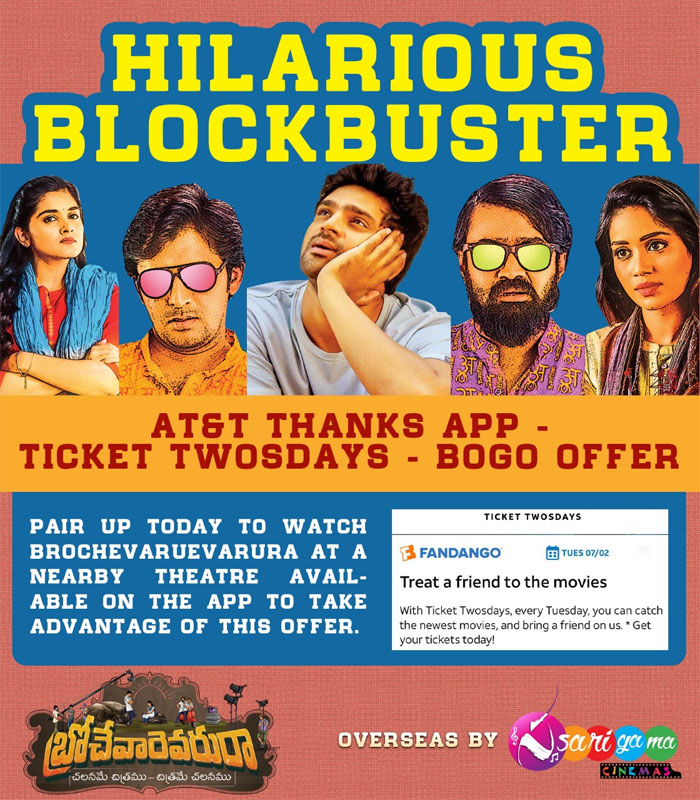 Watch Brochevarevarura Today with AT&T BOGO Offer