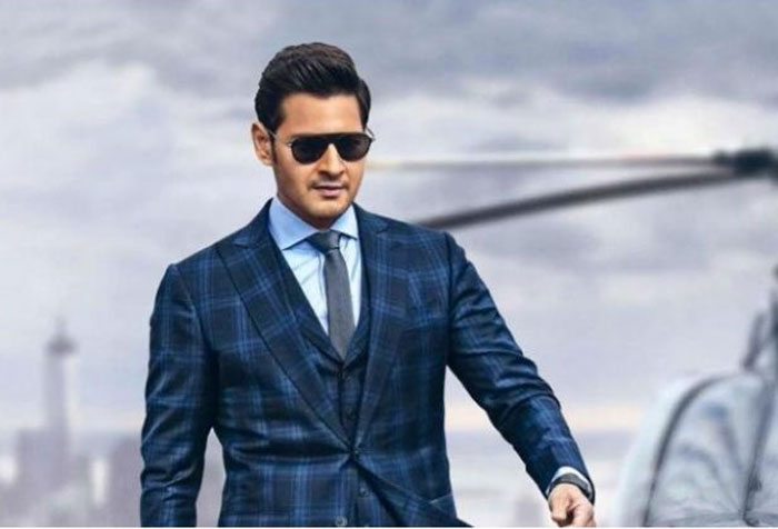 Maharshi On Prime: Will They Celebrate Now?