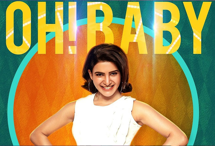 Talk Of Tollywood: Samantha's Oh Baby Is A Winner!