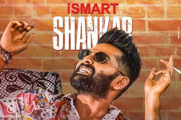 iSmart 3 Day Collections: Biggest Hit In Ram's Career