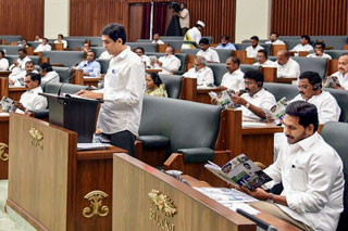 75 Percent Jobs To Locals Mandatory: AP Assembly