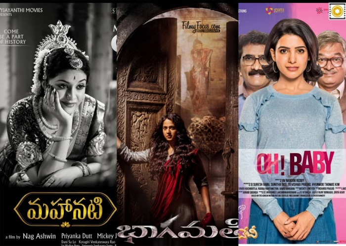 Oh Baby Completes Hat-Trick For Tollywood