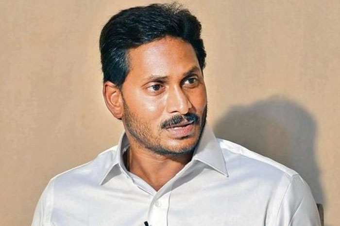 Jagan To Hold Mega Conference To Attract Investments